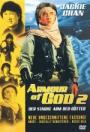 Tanrının Zırhı 2 - Kondor Operasyonu - Armour Of God ıı - Operation Condor